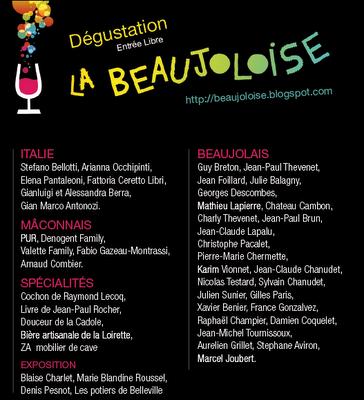 beaujolais,chiroubles,karim vionnet,2009